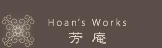 東京のいけばな池坊教室|芳庵 ロゴ